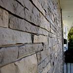 Цокольный сайдинг Stacked Stone Premium
